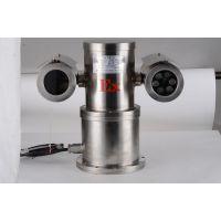 达州防爆高清红外万向一体机防爆一体化摄像机价格