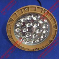 加油站LED防爆灯款式/浙江厂家批发价供应/LED防爆标志灯/防爆疏散指示灯