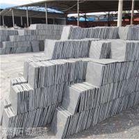 青石板多少钱一平方米 2-10公分青石板价格行情