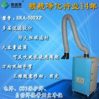 申瑞康SRA-1500XP电焊焊接、抛光、切割、打磨烟尘净化机