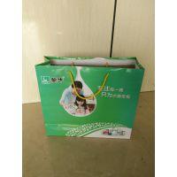 北京纸箱 环保三层纸箱 济南礼品手提袋 济南纸盒厂家