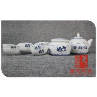 加LOGO订制陶瓷礼品茶具套装