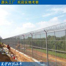 海口小区工厂防攀爬护栏 飞机场围栏网Y型柱 三亚港口围栏网 新意隔离网