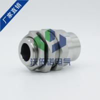 厂家热销防爆活接头DN15 304不锈钢由任 一内一外设计高端 可定制