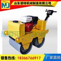 公路市政养护用小型压路机 柴油双轮压土机 诺特压实机械厂家