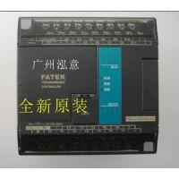 供应FBS-40MAT台湾永宏(FATEK)华南代理