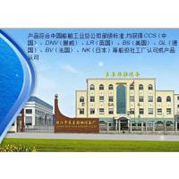 靖江市东星船舶设备厂