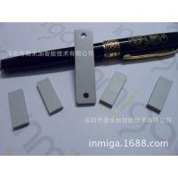 供应资产管理RFID陶瓷电子标签,电网电力抗金属标签,耐高温标签