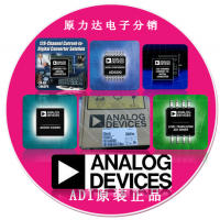 【原力达供应ADI原装正品】AD557JN.AD7512DIKNZ.AD8042AR