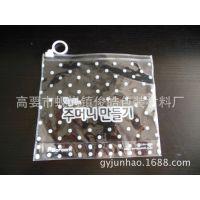 厂家供应 透明pvc插座包装袋 电器包装袋 彩印排插包装袋