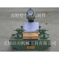 供应上海 北京 河北齿轮跳动检查仪 齿轮检查仪原厂产品质量保证