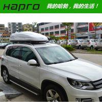 大众途观哈勃hapro传奇5.6车顶箱 横杆行李箱 车顶行李箱 纯白色