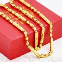 新品混批 24K镀金项链 沙金饰品佛珠4mm项链 男女首饰品批发