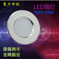 【星诺梵】LED天花筒灯 贴片筒灯 LED天花灯 批发销售 品质保证