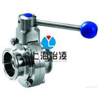 【上海厂家直销】生产供应卫生级阀门 上海怡凌BV6卫生蝶阀