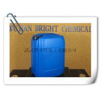 武汉 DM-34除铁剂 镍辅助剂 半光镍 高硫镍 铁杂质去除剂