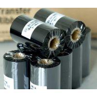 福建福州条码打印机碳带、色带45、50、60、70、80、90、110mm*300m