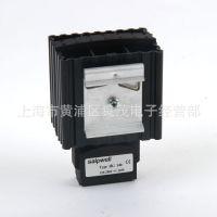 厂家供应铝合金加热器 HG140-15W空气加热 黑色波纹加热器