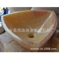 厂家供应 米黄玉天然大理石石材玉石洗脸盆量大从优 可定制