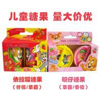 批发滨崎依拉罐碗仔柠檬/草莓/香橙/玩具压片儿童糖果进口零食