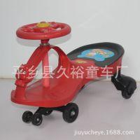 宝宝三轮脚踏自行可坐人摇摆车厂家直销儿童扭扭车助步滑行玩具车