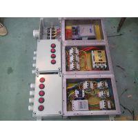 创瑞厂家直销现场控制箱 悬臂控制箱 伸缩门控制箱