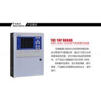 RBK-6000-ZL60氨气报警器 氨气浓度报警器 氨气泄漏检测