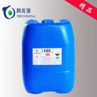 工业磷酸/85%/贵州原装