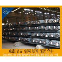 深圳螺纹钢出口? 深圳螺纹钢规格 深圳螺纹钢生产厂家