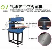气动烫画机 气动双工位烫画机 下滑式气动烫画机 热转印机 现货