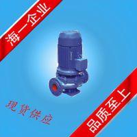 铸铁ISG立式管道循环增压泵