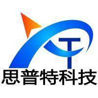 北京思普特科技有限公司