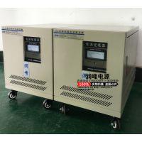 点焊机器人变压器厂家润峰三相干式输入380转220V200V价格ATY-3005T