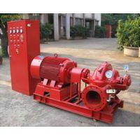 XBD9/30-100HY恒压消防泵循环水泵