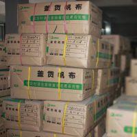 佛山露天盖货帆布成品_耐磨货场帆布成品_货车帆布成品(DP500-1)