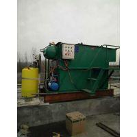气浮刮渣机全自动溶气气浮设备食品加工污水处理专用设备气浮机