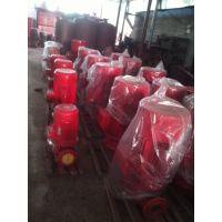 110KW消火栓泵XBD8/85-200电动厂家直销