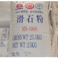 厂家供应,芭蕉牌K牌滑石粉,含硅(60%)东莞市,广州市,惠州市,现货直销