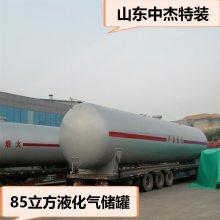 100立方液化石油气储罐厂家,100立方液化气储罐