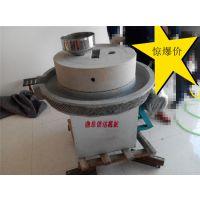 优质小型砂岩石电动石磨豆浆机 信达工厂直销电动石磨米浆机
