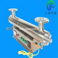 山东厂家直销 304不锈钢紫外线消毒器 过流式紫外线消毒仪