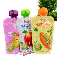 8.5mm儿童防吞苹果盖果泥包装袋 100ml250g雪梨/山楂/酸奶/樱桃汁自立吸嘴袋 厂家订做