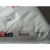 供应瑞士EMS L20G高流动抗紫外线PA12聚酰胺注塑级