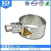 华荣达全封闭不锈钢陶瓷电加热圈陶瓷加热器