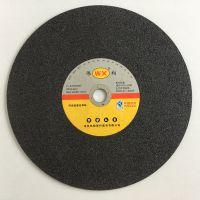 伟翔道轨专用400*3.2*32增强树脂切割片 西安砂轮片经销