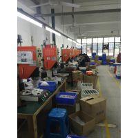 深圳超声波塑料熔接加工