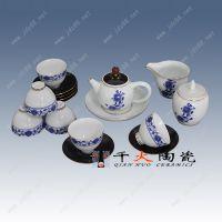 千火陶瓷茶具套装加盟代理全国招商