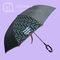 【雨伞厂家】生产—雅居乐商务中心 广告雨伞 广州雨伞