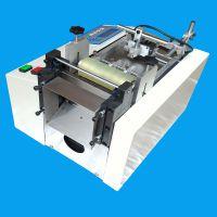 专售铜片切片机 铝片裁切机 pvc胶片裁切机 铜箔裁片机 剪裁机
