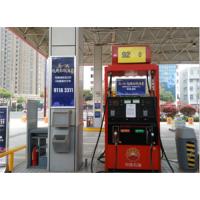 加油站灯箱、加油站、天诺传媒(在线咨询)